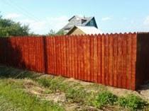 строить забор, ограждение город Новокуйбышевск